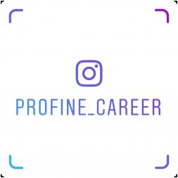 """Instagram-Logo mit dem Instagramnamen der profine """"profine_career"""""""